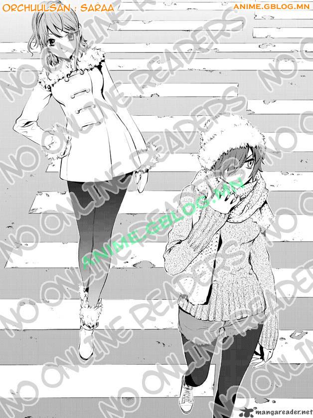 Japan Manga Translation Breakers 8 - 0